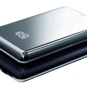 Бокс внешний для HDD (2,5″\USB2.0) 3Q