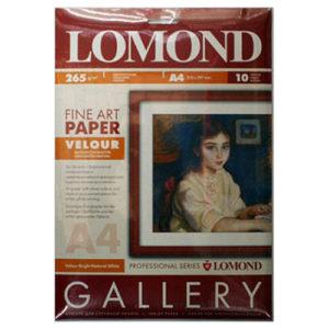 Фотобумага Lomond 10листов A4 пл265гр (Велюр Ос)