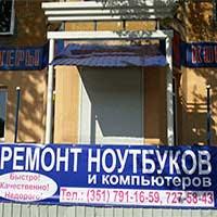 photo_adres