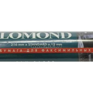 Термобумага для факса LOMOND 210*30*12