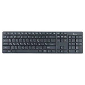 Клавиатура USB SmartBuy 204 Slim Mультимедийная/ Чёрная (SBK-204US-K)