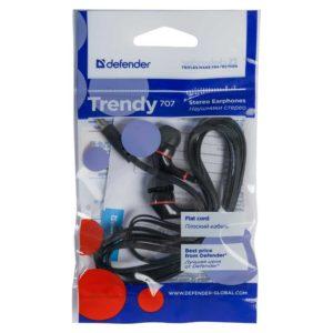 Гарнитура DEFENDER Trendy-707 Black Черная, кабель 1.1 метра