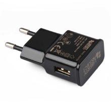 """Сетевое зарядное устройство """"LP"""" с USB выходом 1А"""
