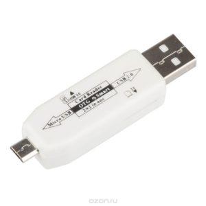 """Адаптер OTG Картридер """"LP"""" слоты Micro SD, USB Белый"""