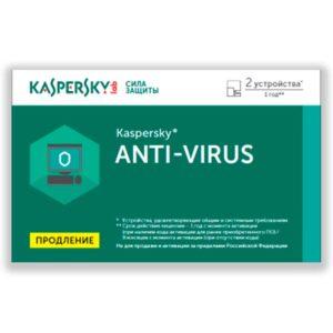 Программное обеспечение Антивирус Касперского 2016 на 2 пользователя 8/12 месяцев Продление лицензии (OEM)