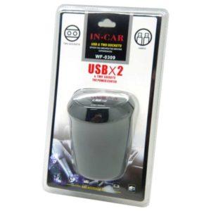 Автоадаптер-разветвитель прикуривателя 1 на 2 + 2xUSB-выхода 1A Форма стакана Упаковка  – блистер (WF-0309)