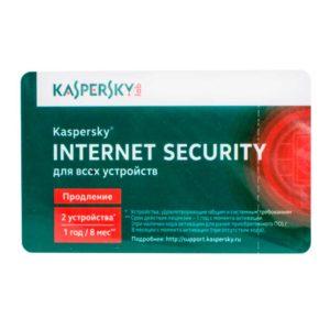 Программное обеспечение антивирусное Kaspersky Internet Security 2016 Multi-Device Russian Edition на 1год на 2 устройства OEM (продление)