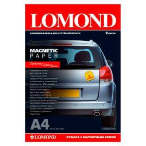 Фотобумага Lomond  А4 С магнитным слоем 2Л