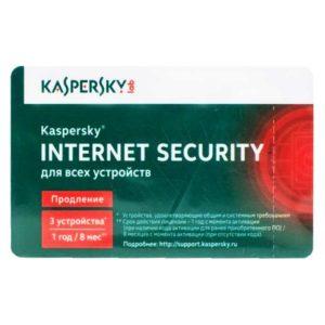 Программное обеспечение антивирусное Kaspersky Internet Security 2016 на 3 устройства. Продление лицензии на 1 год/8 месяцев (ОЕМ)