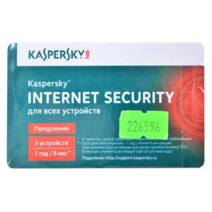 Программное обеспечение антивирусное Kaspersky Internet Security 2016 на 5 устройств. Продление лицензии на 1 год/8 месяцев (ОЕМ)