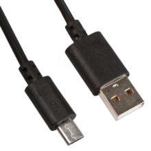 Кабель USB 2.0 «LP» Am/microBm 1 метр Чёрный, Европакет (0L-00000321)