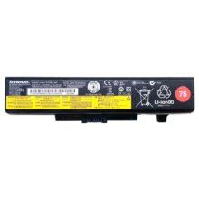 Аккумулятор для ноутбука Lenovo IdeaPad B590, G480, G580 10.8V 4400 mAh 48Wh (Модель: L11L6Y01)
