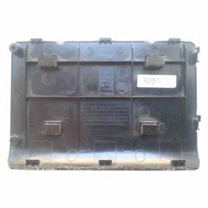 Крышка отсека жесткого диска HDD к нижней части корпуса ноутбука Samsung R525, R528, R530, R538, R540, RV508, RV510, NP-R525, NP-R528, NP-R530, NP-R538, NP-R540, NP-RV508, NP-RV510 (BA75-02377A, BA81-08528A, BREMEN-L FOXCONN DOOR-HDD)