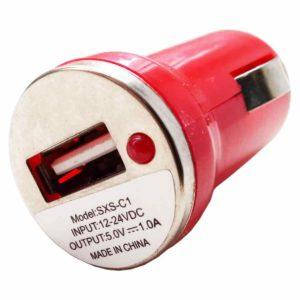 Автомобильное зарядное устройство с USB выходом 1000 mAh Без упаковки (WX-01, SXS-C1)