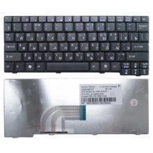 Клавиатура для ноутбука Acer Aspire One 531, A110, A150, D150, D210, D250, P531, ZG5, ZG8, eMachines eM250, Gateway LT10, LT20, LT1000, LT1005, LT1005U, LT2000, LT2003C, LT2044u, Packard Bell Dot S