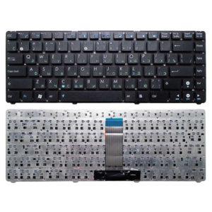 Клавиатура для ноутбука Asus Eee PC 1201, 1201H, 1201HA, 1201HAB, 1201HAG, 1201K, 1201N, 1201NL, 1201P, 1201PN, 1201T, 1215, 1215B, 1215N, 1215T, 1215P, 1225, 1225B, 1225C, Asus U20, U20A, U24, U24A, U24E, UL20, UL20A, UL20F, UL20FT, Lamborghini VX6, VX6S Без рамки, Black Чёрная (OEM)