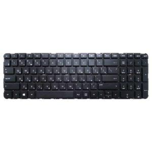 Клавиатура для ноутбука HP m6-1000, m6-1100, m6-1200 без рамки, Black Чёрная (PK130U92B06)