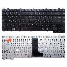 Клавиатура для ноутбука Toshiba Satellite C600, C600D, C640, C640D, C645, C645D, L600, L600D, L630, L630D, L635, L635D, L640, L640D, L645, L645D, L700, L700D, L730, L730D, L735, L735D (MP-09M7)