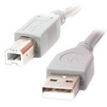 Кабель для принтера USB2.0 Am/Bm 1.2 метра