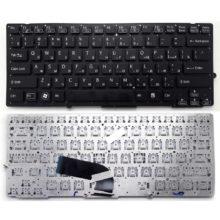Клавиатура для ноутбука Sony Vaio VPC-SD, VPC-SB, VPCSD, VPCSB Black Чёрная, без рамки (148949641, 9Z.N6BBF.00R)