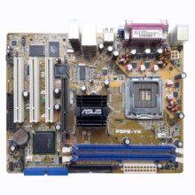 Материнская плата Asus P5PE-VM LGA775 Intel 865G 2xDDR PC3200 SVGA AGP, 3xPCI LAN 2xSATA, 2xIDE MicroATX