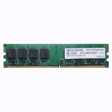 Модуль памяти DDR2 2 ГБ PC2-5300 667 Mhz Apacer (78.A1G9O.9K4)