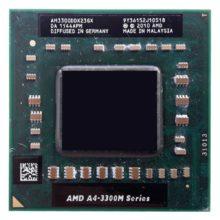 protsessor_AMD-A4-3300M-2x1900MHz_AM3300DDX23GX_1