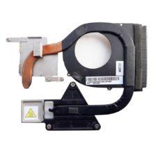 Термотрубка, радиатор для ноутбука Lenovo IdeaPad B570, B575, V570, Z570, Z575 (11S604PA0900, 11S604PA09)