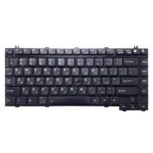 Клавиатуры для ноутбуков TOSHIBA Б/У