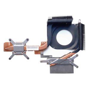 Термотрубка, радиатор для ноутбука HP Pavilion dv6000, dv6265, dv6500 (FOX3IAT8TATP553A)