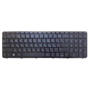 Клавиатура для ноутбука HP Envy 17-e, 17-e000, 17-e100 c рамкой, Black Черная (OEM, NB008-B2 US)