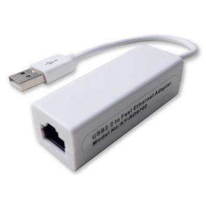 Сетевой адаптер, переходник USB – LAN RJ45 10/100 Mbit, USB2.0, 10cm, диск CD с драйверами, White Белый (KY-RD9700)