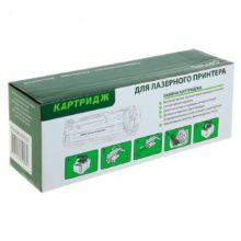 Картридж HP Q2612A для принтера HP LaserJet 1010, 1012, 1015, 1020, 3020, 3030 (Perfeo PFH-2612A/C-FX9/C-703)