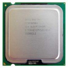 Процессор Intel Pentium® 4 516 1M Cache, 2.93 GHz, 533 MHz FSB, LGA775 OEM