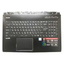 Верхняя часть корпуса с клавиатурой и подсветкой для ноутбука MSI GT62VR, GT62VR 7RE Dominator Pro без тачпада (E2P-6L103XX-Y31, E2P-62311XX-Y31, E2P-6L1G2XX-Y31, 3076L1C226Y31, V143422FK1 RU, S1N3ERU, S1N3ERU2T1SA000) Б/У