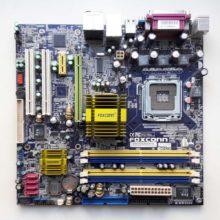 Материнская плата Foxconn 945G7MA Intel 945G, LGA775, 4xDDR2 DIMM, 1xPCI-E x16, 1xPCI-E x1, 2xPCI, встроенный звук: HDA 7.1, VGA, Ethernet: 100/1000 Мбит/с, форм-фактор microATX (945G7MA-8KS2H) Уценка!