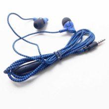 Наушники внутриканальные с микрофоном KULIANHUI S-9 Blue Синие