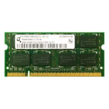 Модуль памяти SO-DDR-II 2048 Mb PC-5300 667 Mhz Qimonda