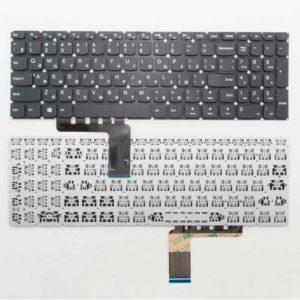 Клавиатура для ноутбука Lenovo Ideapad 110-15, 110-15IBR, 110-15ACL, 110-15AST, V110-15IBR, V110-15ACL, 110-17 (OEM)