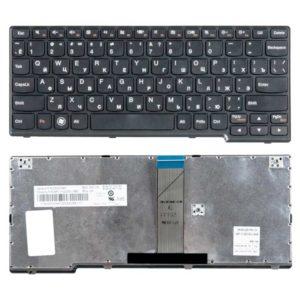 Клавиатура для ноутбука Lenovo IdeaPad S100, S110, S10-3, S10-3S, E10-30 (MP-11G23US-686W, 25206929)